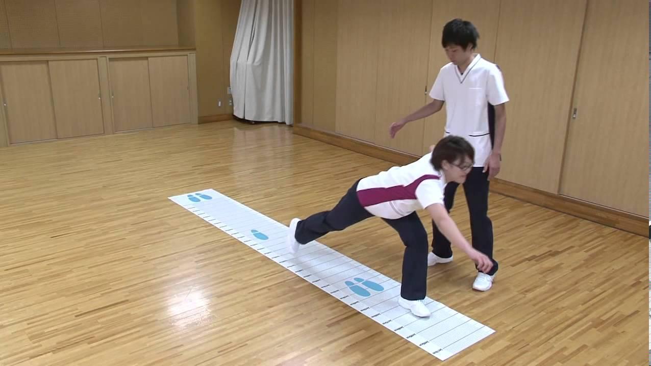 2ステップテスト:ガイドムービ...