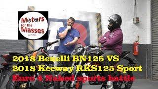 2018 Benelli BN125 VS Keeway RKS 125 Sport