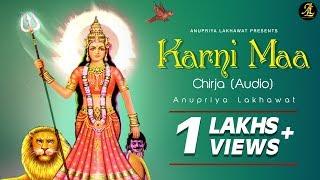 Karni Maa || Anupriya Lakhawat || Audio Chirja Karni Mata || Live Recording