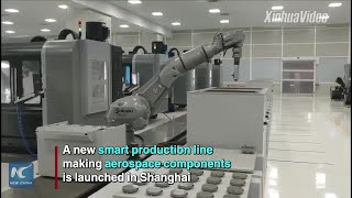 Smart production line for aerospace components launched in Shanghai