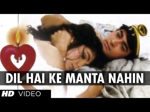 Song video free dil nahi download manta ke hai