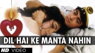 Dil Hai Ke Manta Nahin Full Song (HD) Dil Hai Ke Manta Nahin | Aamir Khan, Pooja Bhatt
