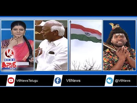 Earthquake In Hyd   Telangana Assembly   Hyd National Flag In Limca Book Of Records   Teenmaar News
