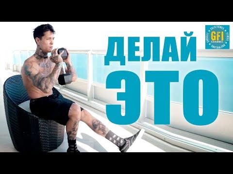 Как накачать ноги. Эффективная тренировка ног с гантелями (ЛУЧШИЕ УПРАЖНЕНИЯ)