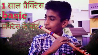 After 1 year practice Moh Moh Ke Dhaage Flute Cover Flute Instrumental Cover