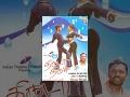 Thiruda Thirudi - Tamil Full Movie | Bayshore