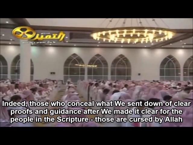 Legendary Quran recitation by Nasser Al-Qatami