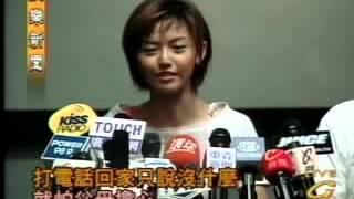 20000715 PressConference@TVBS