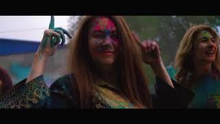 Che Fest - фестиваль красок  и музыки!