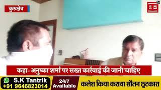 सुनिए...'चप्पल कांड' और बरोदा By-Election पर क्या बोले Rajkumar Saini