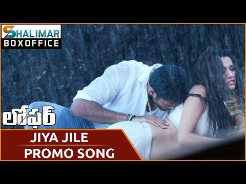 Loafer Movie Jiya Jile Video Promo Song     Puri Jaganadh    Varun Tej    Disha Patani