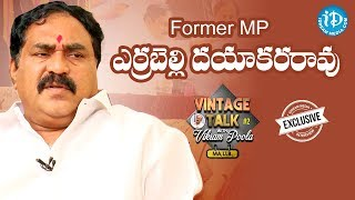 yerrabelli-dayakararao-exclusive-interview-talking-politics-with-idream-6