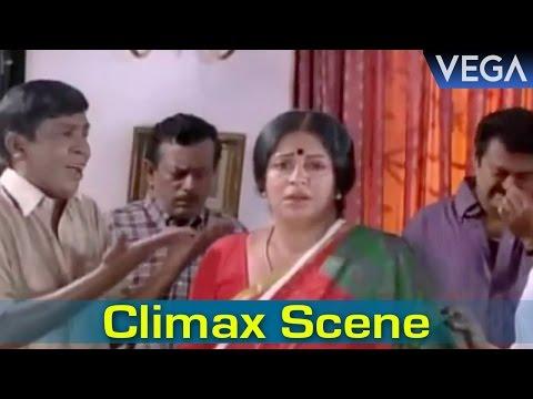 Kamarasu Tamil Movie Climax Scene || Tamil Superhit Movie