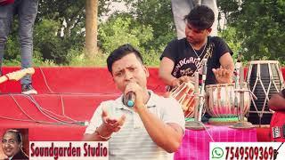 Hui Sham Unka Khayal Aa Gya Soundgarden Studio Singer Sanjay Ku Mallik