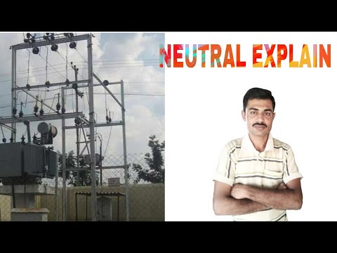 Electric Neutral Explain What Is Neutral In Hindi