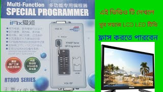 RT809F IC Programmer Universal for Pc Lcd tv Led Tv Bios ic