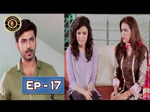 Naimat Ep 17 - ARY Digital - Top Pakistani Dramas thumbnail