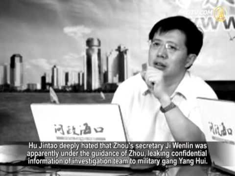 Hu Jintao Couldn't Touch Zhou Yongkang But Xi Did