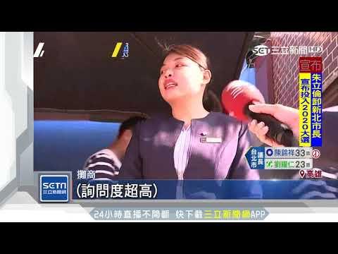 韓就職攤商賺!香腸賣破千條 烤到「手起水泡」│三立新聞台