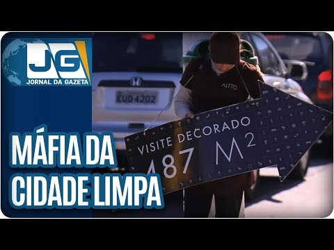 Máfia da Cidade Limpa: nova suspeita