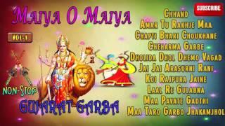 Navratri Superhits 2015 | Maiya O Maiya | HARI BHARWAD | Garba Songs | AudioJUKEBOX | Gujarati Songs