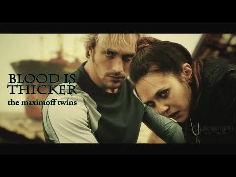 the maximoff twins || blood is thicker