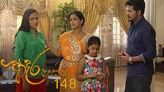 Adara Deasak | Episode 148 | ITN Thumbnail