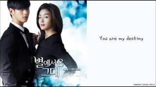 LYn  My Destiny ☻ You Who Came From The Stars OST Hangul Romanized English Sub Lyrics
