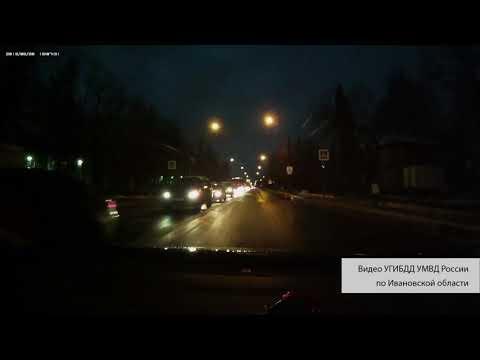 В Иваново сбили велосипедиста (15.11.2017)