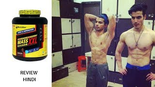 muscleblaze mass gainer xxl review in hindi | mass gainer hindi | how to increase weight hindi