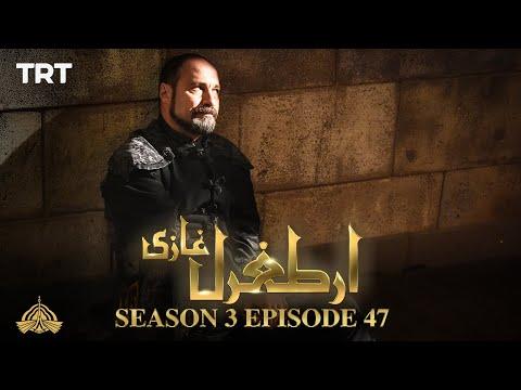 Ertugrul Ghazi Urdu   Episode 47  Season 3