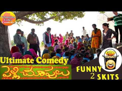 Different Pelli Chupulu | Telangana Comedy Jokes | Telugu Jokes Comedy | Comedy Skits Telugu