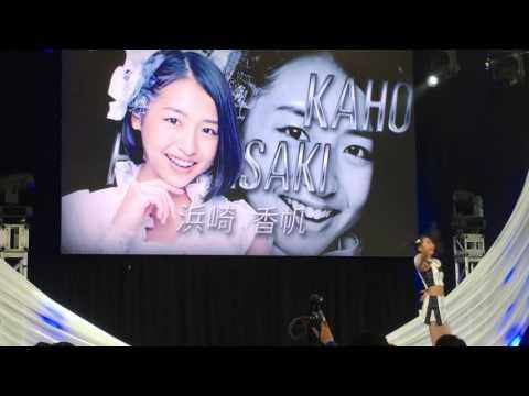 Tokyo Performance Doll -- J-Pop Summit 2016 - Intro
