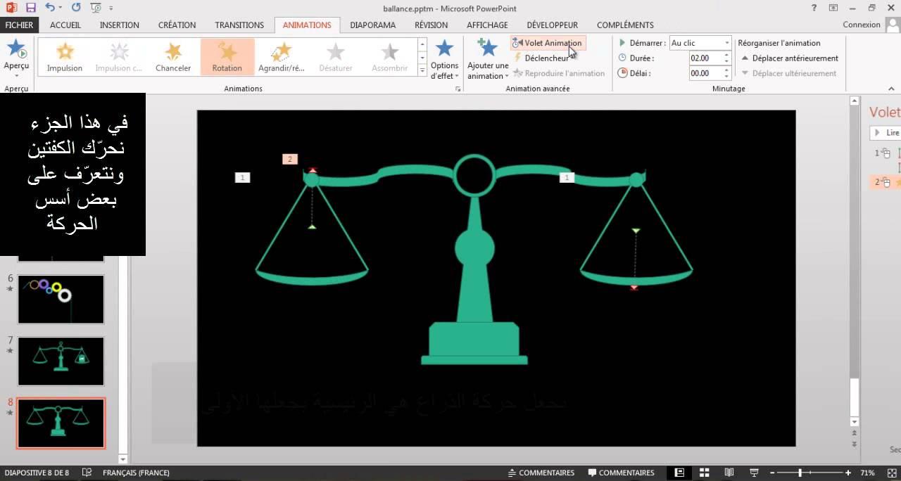 cr u00e9er une balance avec powerpoint 2013  2