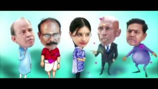 Yaanai Mel Kuthirai Sawaari - Trailer 1 | Karuppaiyaa Murugan