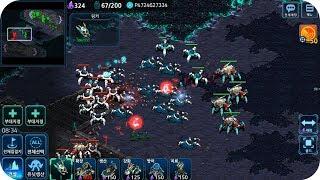 스타커맨더 : RTS(Unreleased) 플레이 영상 - 모바일 스타크래프트 게임 screenshot 5