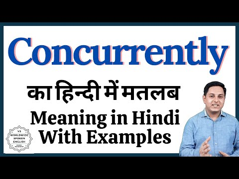 Concurrently meaning in Hindi | Concurrently ka kya matlab hota hai | daily use English words