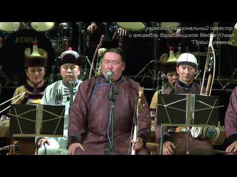Andrey Mongush incredible throat singing sygyt