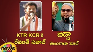 Revanth Reddy Vs Asaduddin Owaisi | Exit poll Latest Updates | The War Between Revanth and Owaisi