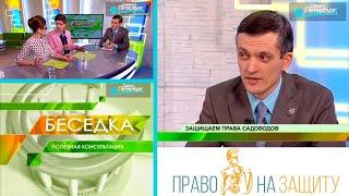 Смотреть видео Эфир Телеканала «Санкт Петербург» Программы