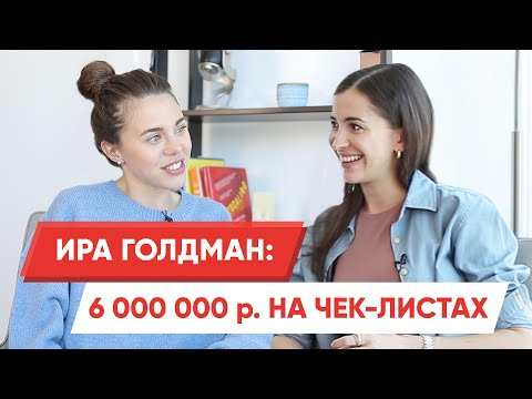 Ира Veryire: о Сергее Косенко, качественном контенте и доходах