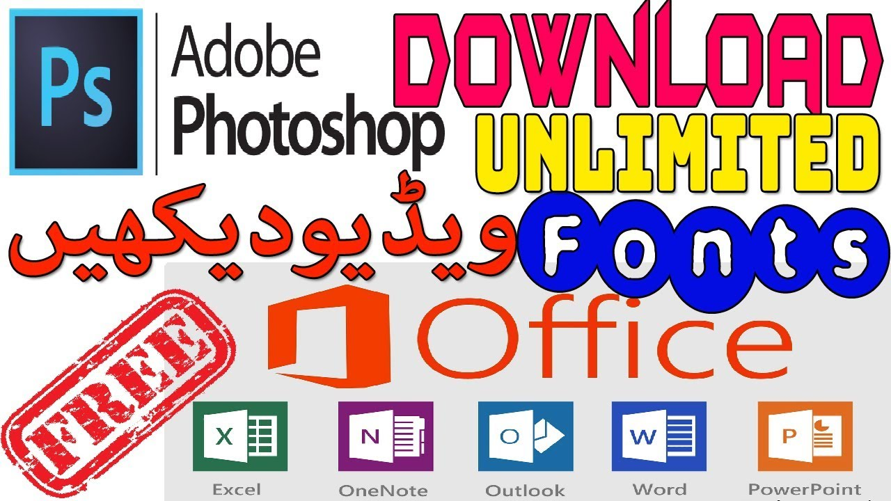Download rupee font: foradian & type rupee symbol in ms word, pc.