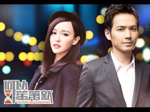 独家上海电视节现场:《何以笙箫默》新闻发布会完整版 钟汉良Wallace Chung唐嫣Tiffany Tang搭档亮相