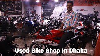 Second Hand Bike Shop In Dhaka 🏍️ Cheap Price 🔥 Buy Yamaha/Suzuki/Bajaj/TVS Brand Bike !!