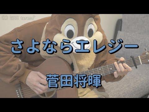 TRUE LOVE/藤井フミヤ/ギターコード | FunnyCat.TV