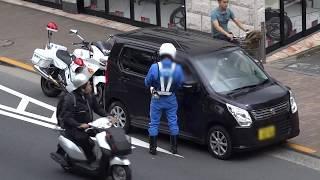 携帯電話を使用しながら走行する軽自動車に対して白バイから停止命令の瞬間!
