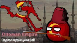 Арт Османской Империи   Ottoman Art (видео создано чтобы канал не пустовал)