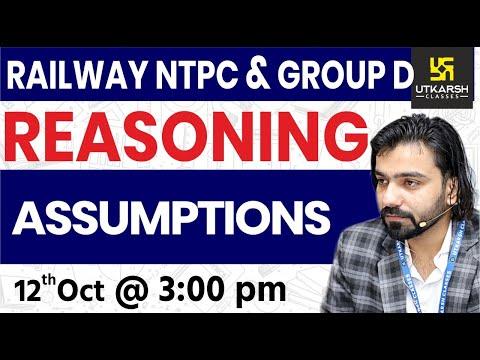 Railway NTPC &