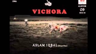 Aslam Iqbal Nohay 2013 Veerna Rawan Chi Main Akhiyan Wichondi Raiyan.