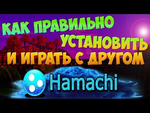 Гайд ► Как поиграть с другом на сервере ► Правильная установка Hamachi 2017